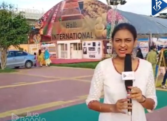 India International Mega Trade Fair |LIVE