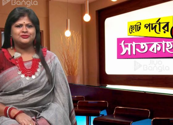 Exclusive Interview of Srijani Mitra | Chhoto Pordaar Saatkaahon