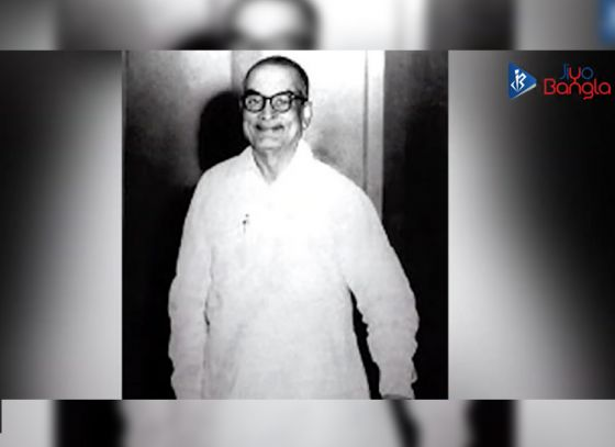 Remembering the freedom fighter and former Chief Minister of West Bengal