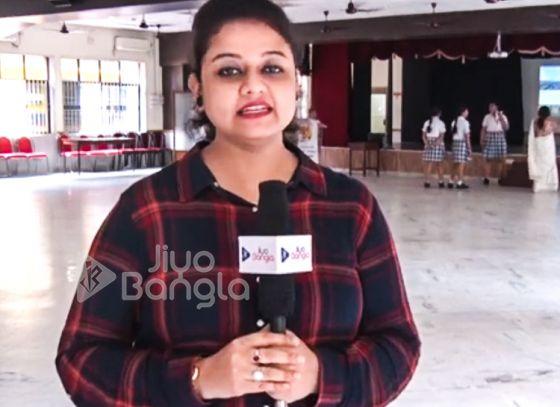 Mahadevi Birla World Academi School|Bichitro Pathshala