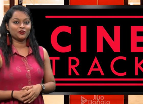 Find out why Janhvi Kapoor replaced Priyanka Chopra in this episode of Cine Track!