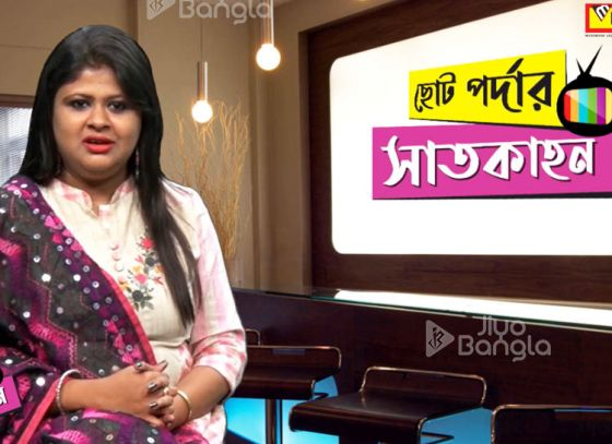 What happened to Chandreyee Ghosh and Ankita Majumder?