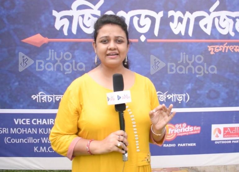 Darji Para   Khuti Puja   Jiyo Bangla Sharod Samman 2019