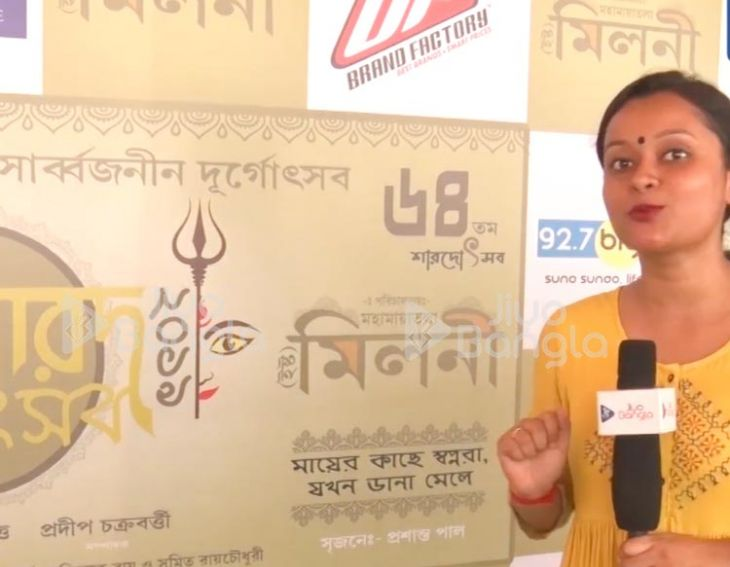 Jiyo Bangla Sharod Samman 2019 | Khuti Puja of Mahamayatala