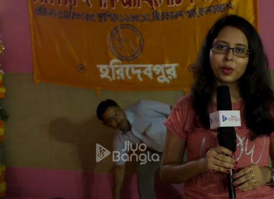 Haridevpur Vivekananda Park Athletic Club | Khuti Puja | Jiyo Bangla Sarod Samman 2019