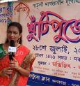 Patuli Sarbojonin Durgotsav| Khuti Puja| Jiyo Bangla Sharod Samman 2019