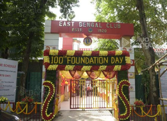 100 th year of East Bengal