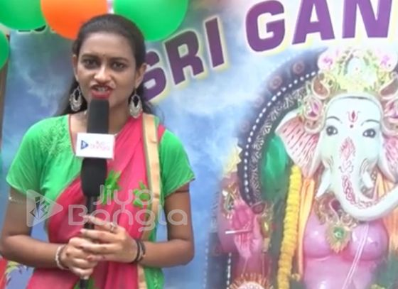 Watch the video of Bhowanipur Young Staff|Ganesh Puja| Jiyo Bangla