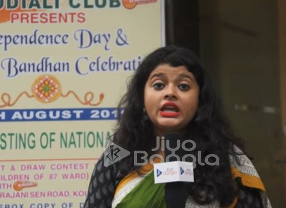 Independence Day Celebration by Mudiali Club | RJ Rakesh and RJ Pragya | Jiyo Bangla