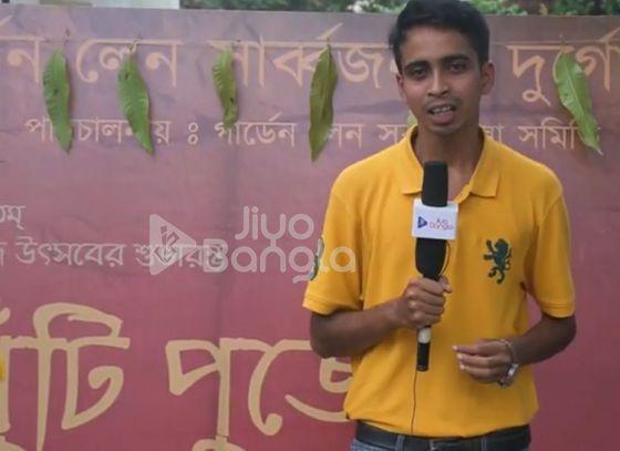 Watch the Khuti Puja of Garden Lane Sarbojanin Durgotsab |Jiyo Bangla Sharod Samman 2019