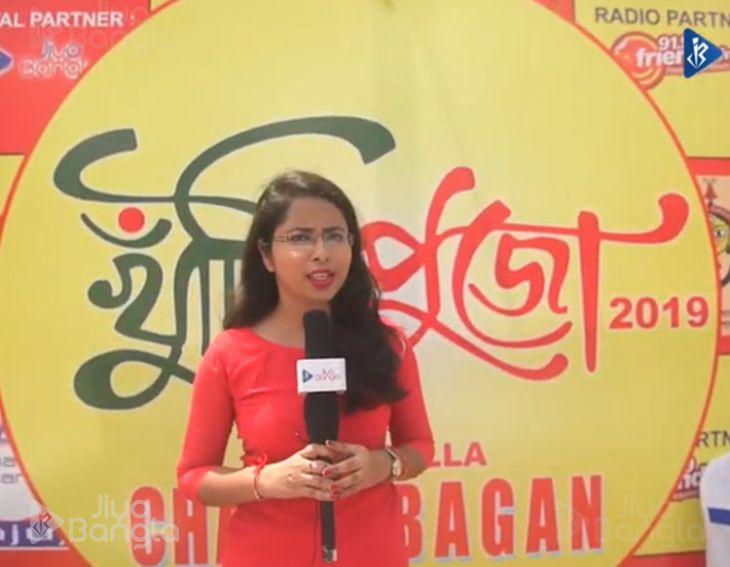 Watch the Khuti Puja of Manicktalla Chaltabagan Lohapatty Durgapuja Committee | Jiyo Bangla Sharod Samman 2019