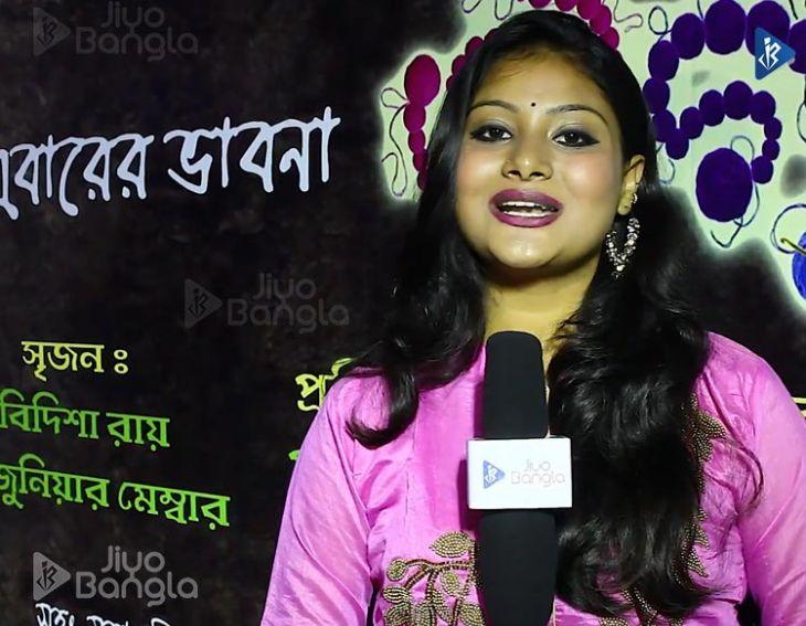 Watch the Khuti Puja of Goa Bagan Sharodotsav Sammilani | Jiyo Bangla Sharod Samman 2019