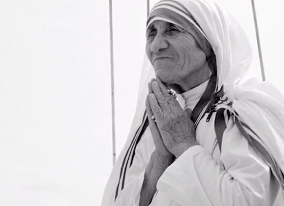 Mother Teresa | Birth Anniversary | Jiyo Bangla