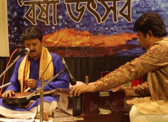 Khowai's 'Barsha Utsab'