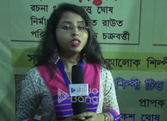Watch Frankly Speaking Theatre Group's Bhagnastup Theke