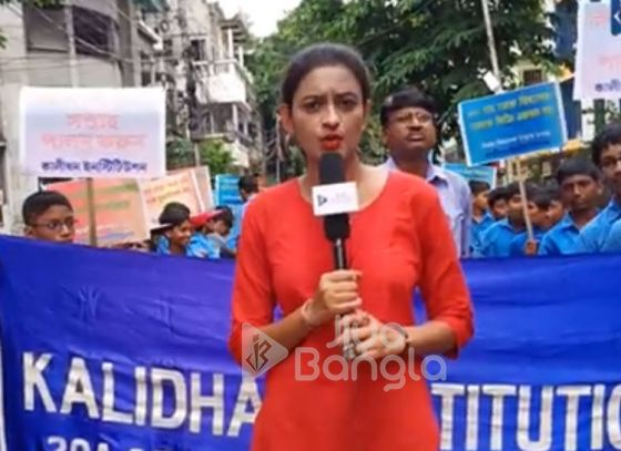 Watch Kalidhan Institution's Rally for Nirmal Vidyalaya Saptaha 2019