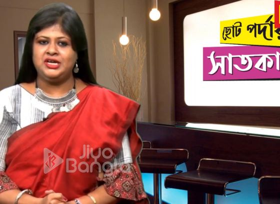 Meet Dugga exclusively on Chhoto Pordaar Saatkaahon