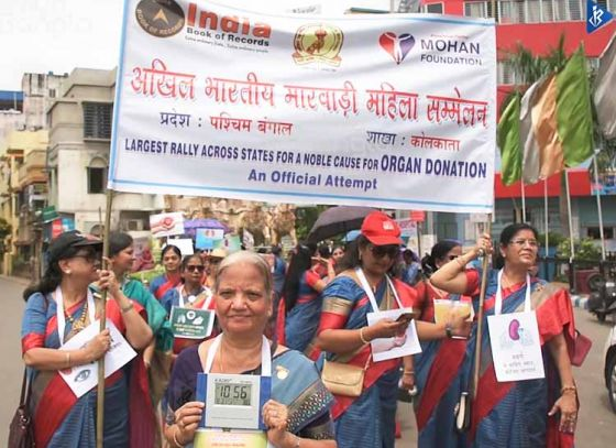 Rally to create awareness on Organ donation