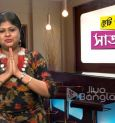 Ankita Majhi- the new name of a villain in Bengali television channel