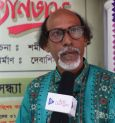 A one-day theatre festival was organized at Tapan Theatre