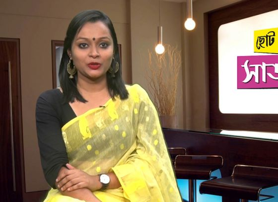 Bhanumati in a new avatar