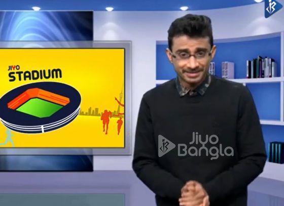 Indo-Pak Davis Cup tie I Jiyo Stadium