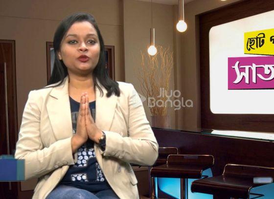 What will happen to Radhika?