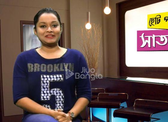 In conversation with Rupanjana Mitra