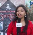 Khelaghar at Madhusudan Mancha | Jiyo Theatre