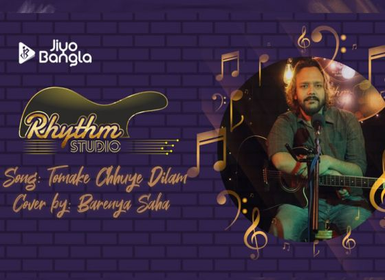 Tomake Chhuye Dilam | Barenya Saha | Episode 65 | Rhythm Studio | Season 1