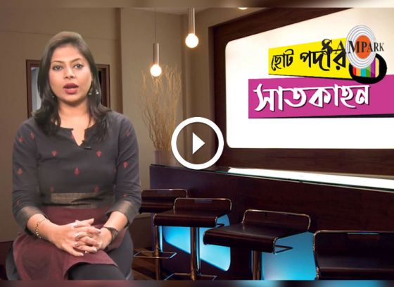 What's new in Didi No 1?
