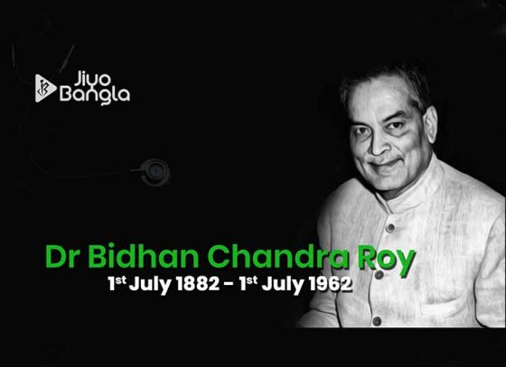 Dr. Bidhan Chandra Roy – Physician, Politician and Visionary!