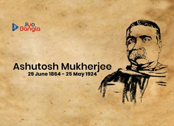 Tiger of Bengal - Sir Ashutosh Mukherjee